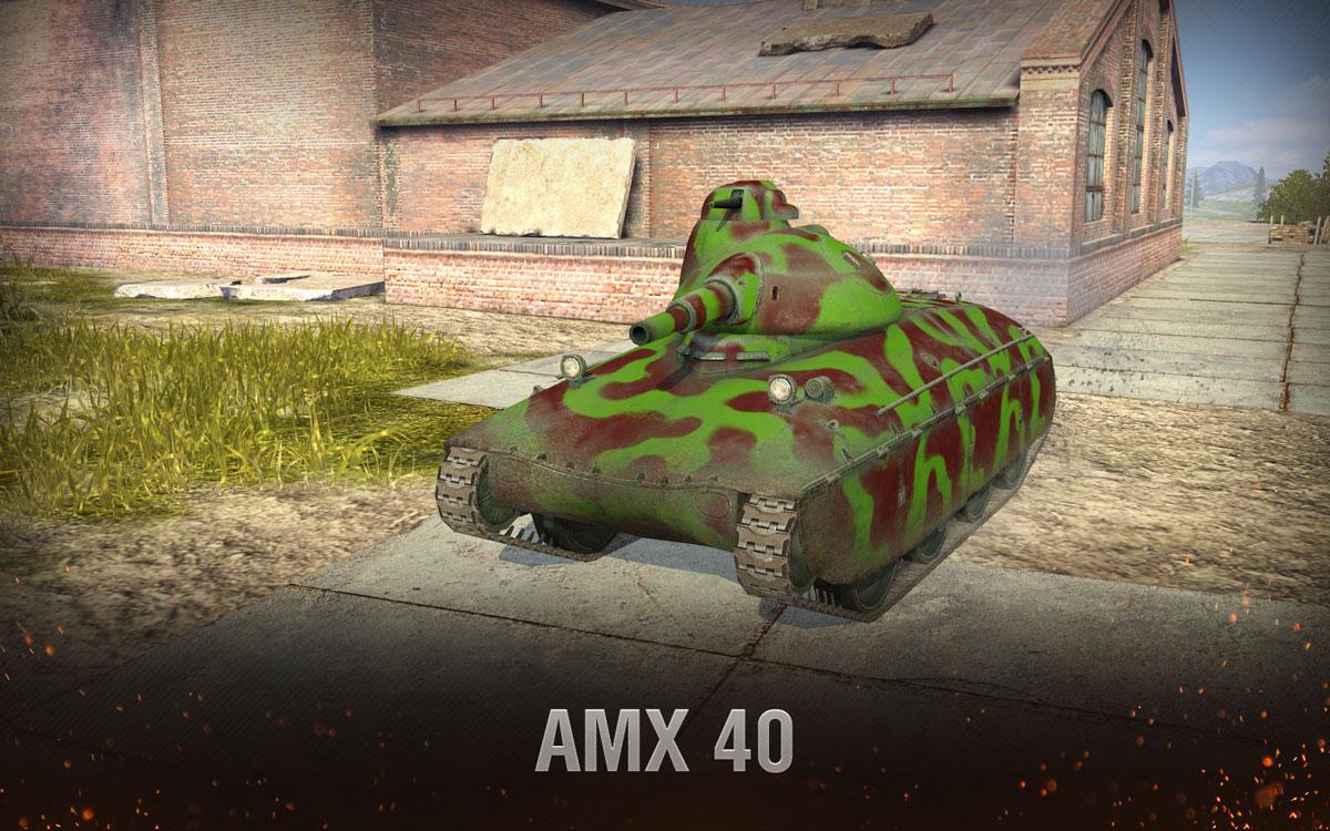 ELC AMX matchmaking