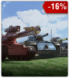 valkyria-chronicles-bundle_sale_16.png
