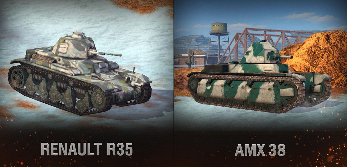 Amx 38