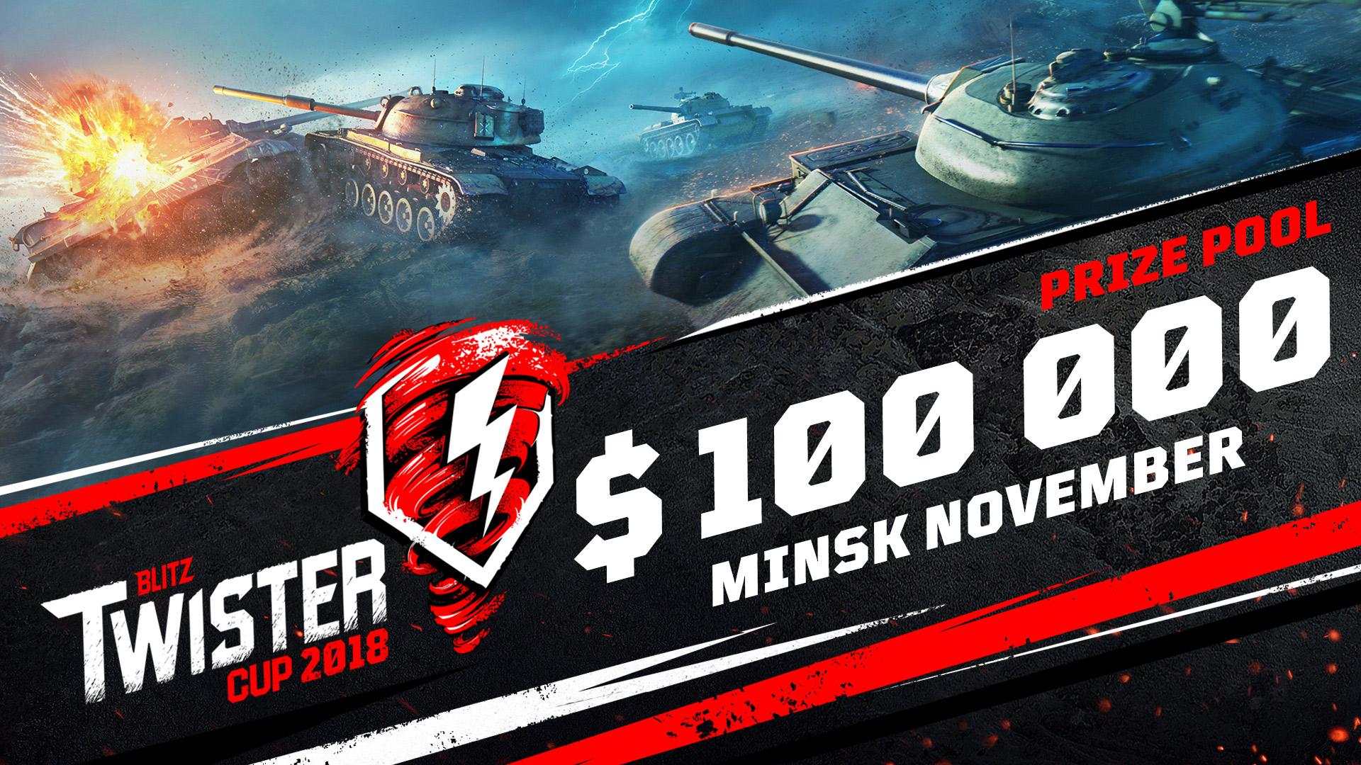 Blitz Twister Cup 2018 | World of Tanks Blitz