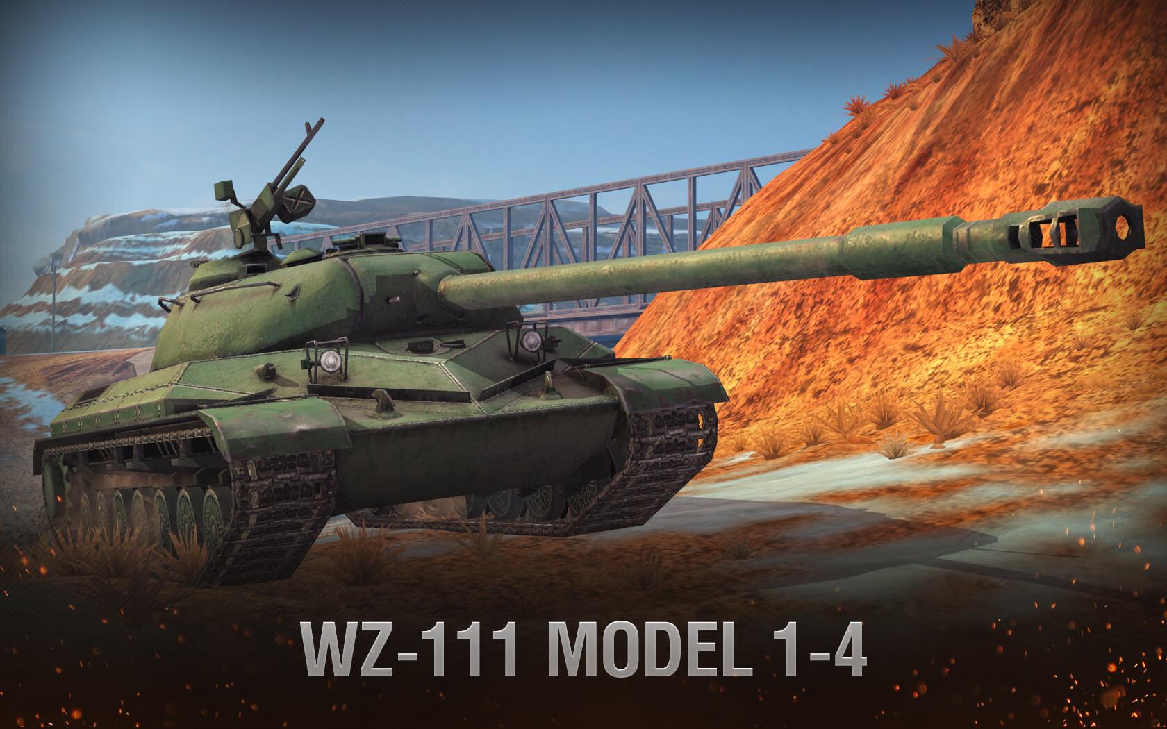 wz-111-article.jpg