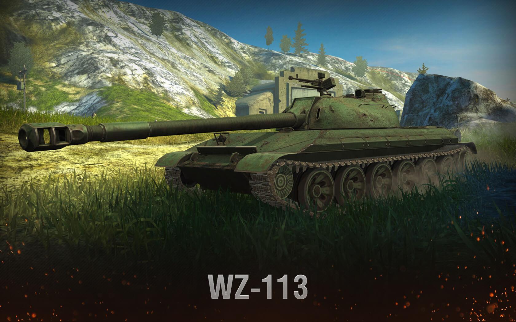 wz-113-article.jpg